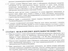ustav_3